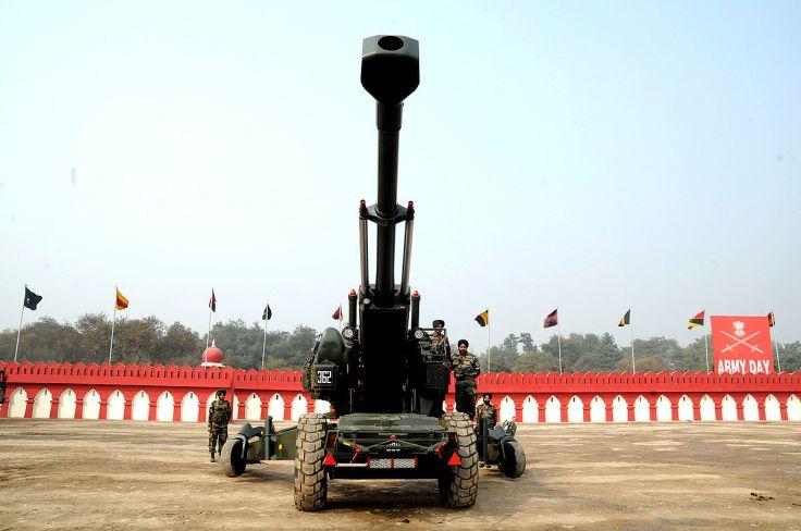 1200px-Bofors_gun_155mm
