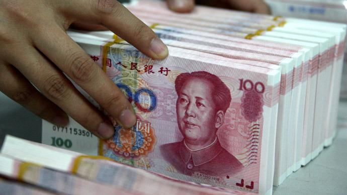 Yuan-chino-moneda-de-reserva-2